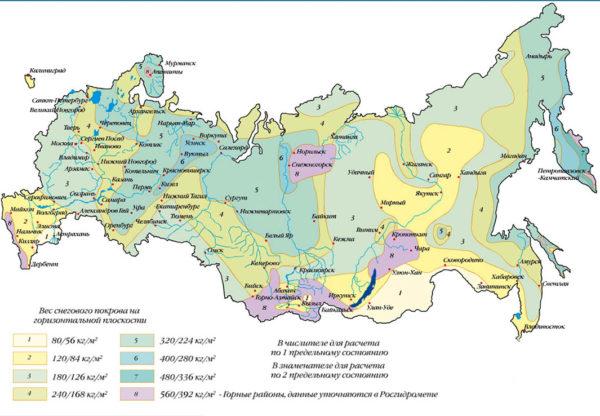 Интерактивная карта снеговых районов