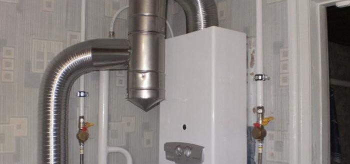 Настенный газовый котел с дымоходом