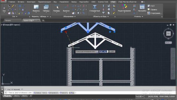 Крыша в Autodesk Autocad