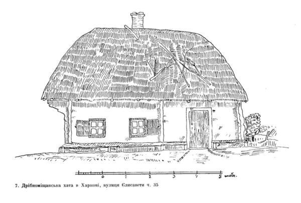 Рисунок «козацкой хаты»