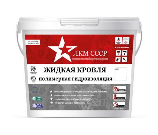 Жидкая резина «ЛКМ СССР»